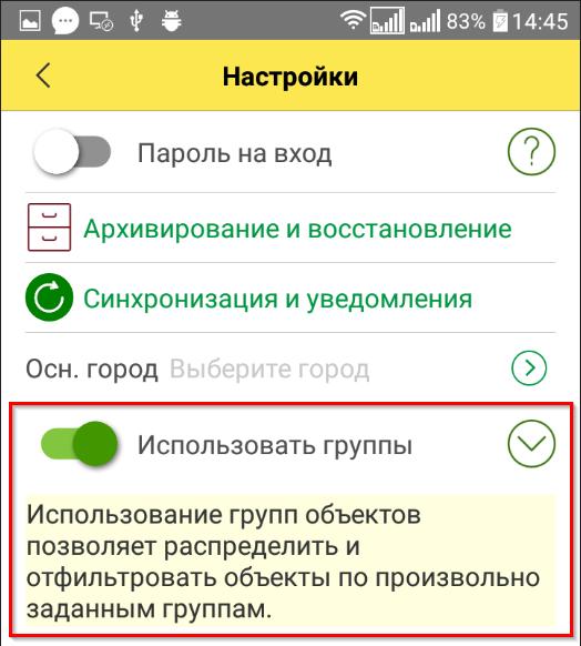 Подсказки для пользователей