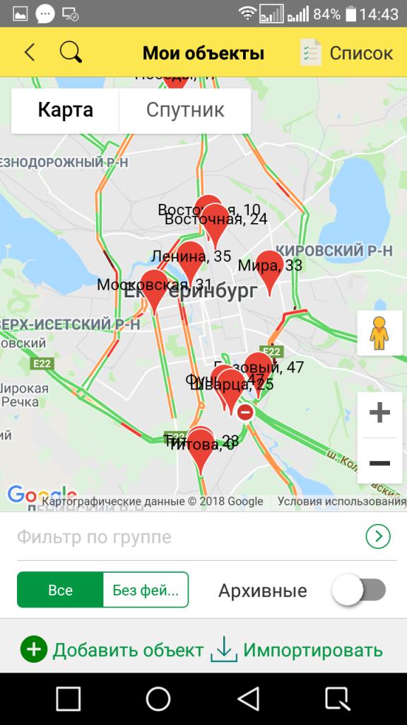 Карта объектов в программе