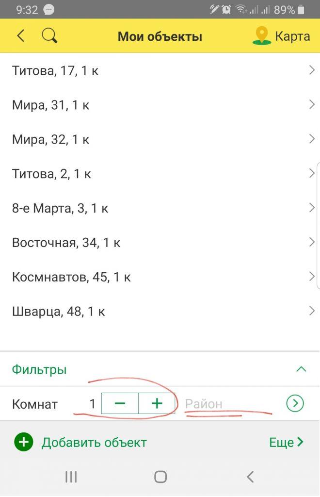 Фильтрация объектов в списке